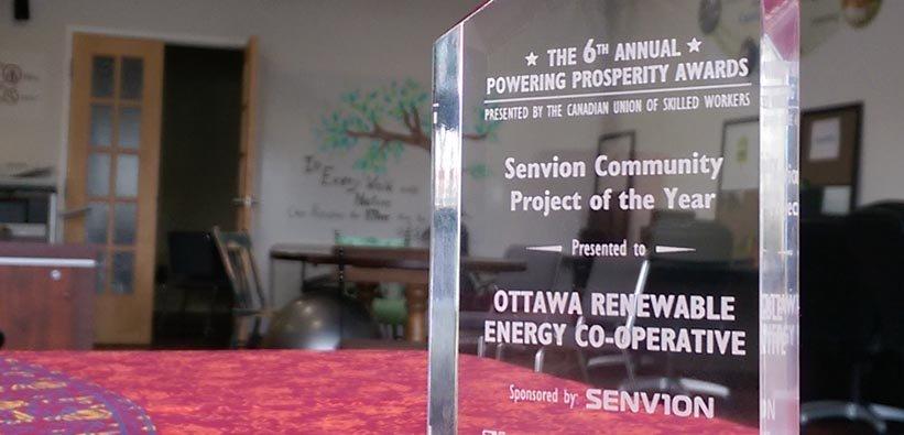Powering Prosperity Award 2016